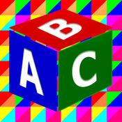 ABC Solitaire (推推通通) - 一个拼图益智游戏 9.3