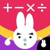 奇奇数学口算-儿童心算加减法速算练习题 1.0.6