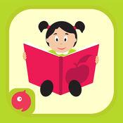 幼儿园的孩子学习-为学龄前儿童免费有趣测验、 幼儿园活动
