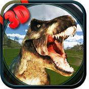 恐龙猎人恐龙杀手 - 大狩猎射击游戏 1.1