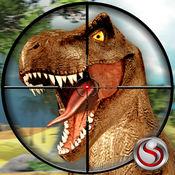 恐龙狩猎3D - 在这个致命的恐龙狩猎游戏真正的军队狙击手
