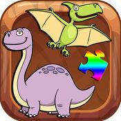 恐龍活動最好的拼圖墊永遠 1.0.1
