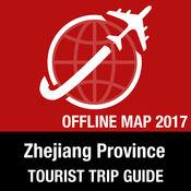 Zhejiang Province 旅游指南+离线地图