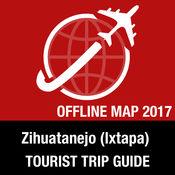 Zihuatanejo (Ixtapa) 旅游指南+离线地图