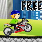 摩托车司机