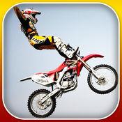 极限摩托车特技 - 摩托特技赛车