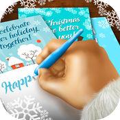 冬季 假日 邀请 - 最好 圣诞 贺卡 创建者 对于 2