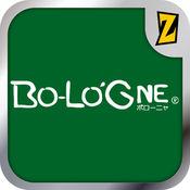 BO-LO'GNE 博洛尼亞 1.5.1