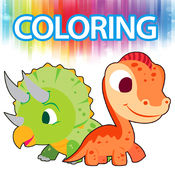 恐龙 染色 书 - 迪诺 多彩 对于 孩子们 1