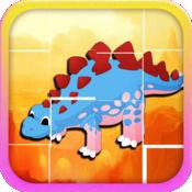 恐龙儿童拼图 - 开发宝宝智力,认识恐龙