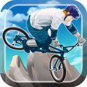 山地自行车极限