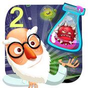 疯狂医生大战怪异病毒2 - A matching puzzle game