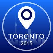 多伦多离线地图+城市指南导航,景点和运输 2.5