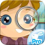 找到 摄影狩猎 现货 差异 难题 游戏 - Pro 1