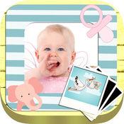 相框婴儿和儿童为您的相册 1