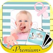 相框嬰兒和孩子對您的相冊 - 高級