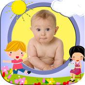 婴儿宝宝相框 - ...