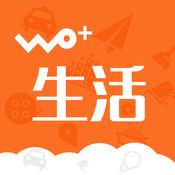 Wo+生活 1.1.1