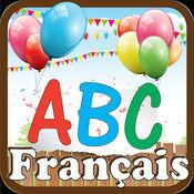 字母为孩子(法国教育词汇抽认卡字典) 2