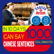 In 10 days can say 1000 Chinese Sentences – Social Co