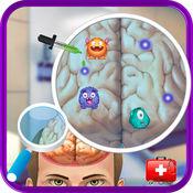 脑部手术 - 根治疯头病人的医生游戏 1