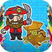 图画书海盗