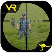 山 狙击手 射击 虚拟 现实