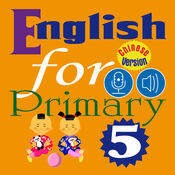 English for Primary 5 (小学英语) 3.1