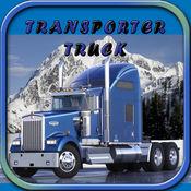 山卡车运输直升机 - 模拟器