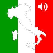 意大利语字母-发音入门 1