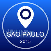 圣保罗离线地图+城市指南导航,旅游和运输 2.5