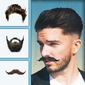 流行 潮流 男士 发型 & 胡须和小胡子- 照片编辑 软件 - 虚拟 理发店 美发发廊模拟的