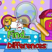 尋找差異免費遊戲:公主房版本