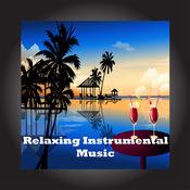 Relaxing Music(放松音乐) - 冥想歌曲