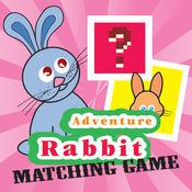 兔宝宝Looney匹配游戏的孩子 1