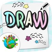 画画草图 - 学龄前儿童