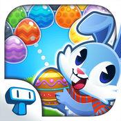 Bunny Bubble Shooter - 射击泡泡游戏 1.2.3