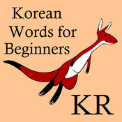 韩语4初学者 1 - 袖珍版 (kr4L2-1pe)