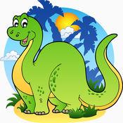 孩子们自由的恐龙拼图游戏 1