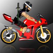 疯狂忍者自行车比赛疯狂 - 最好的公路赛车街机游戏