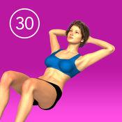 女子卷腹30天挑战
