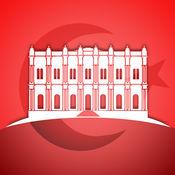 多爾瑪巴赫切宮 伊斯坦堡