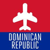 多明尼加旅游攻略
