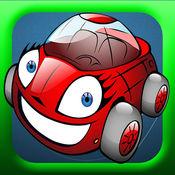 Car Power Quest - 第3场比赛以100捻水平