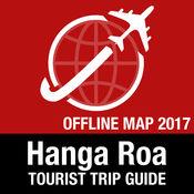 安加罗阿 旅游指南+离线地图