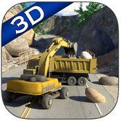 山体滑坡救援运挖掘机 - 落石打捞挖掘机