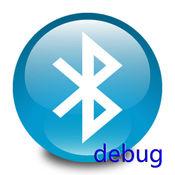 蓝牙低功耗的BLE调试工具 Bluetooth