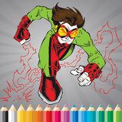 超級英雄著色書 - 孩子的活動
