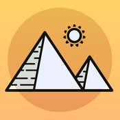 埃及金字塔旅游攻略 开罗游记攻略 1.2