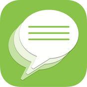 联系人群组短信和短信文本群发消息